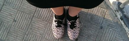 Cosas que me pongo con zapatos animalprint