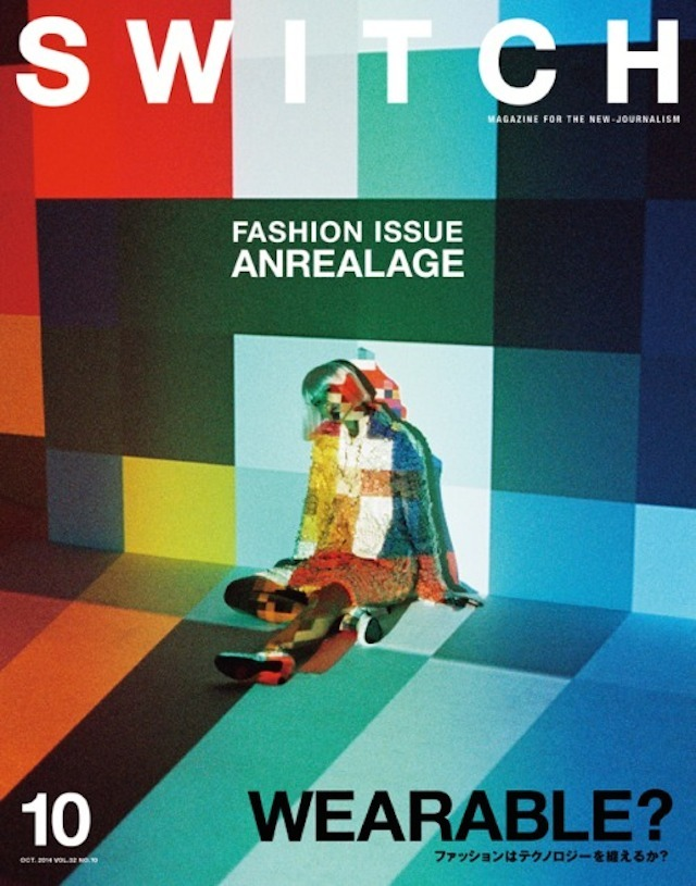 bestmagazinecovers-12