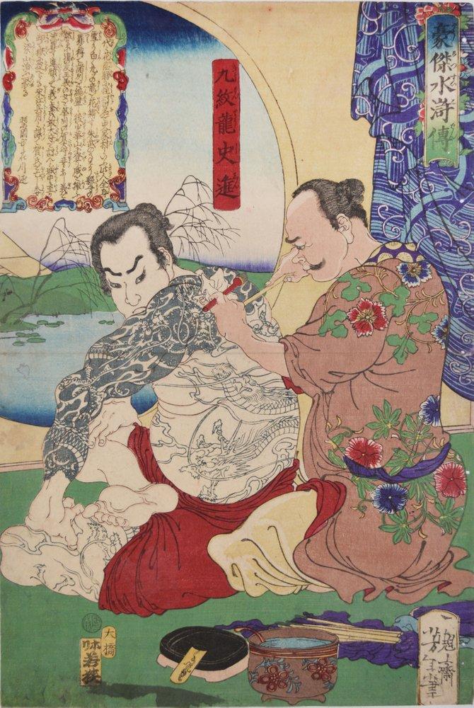 ronin-tattoo-8