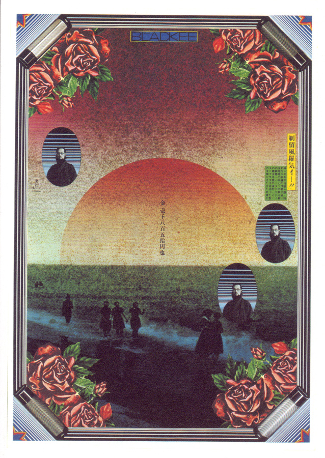 tadanori-yokoo22-SOL-BLACKEE-offset-69