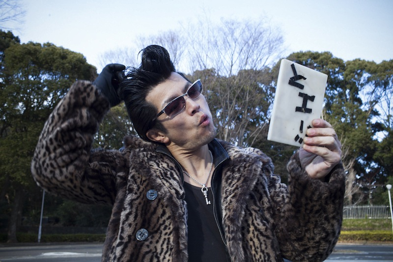 harajuku-rockabilly-noriko-takasugi-11